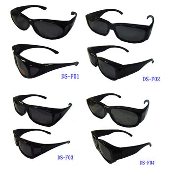 1fe7c9a68f ... Glasses. Cos Professional Grade Fitovers. Fit Over Polarized Sunglasses.  Taiwan Sunglasses Sport Poalrized Military